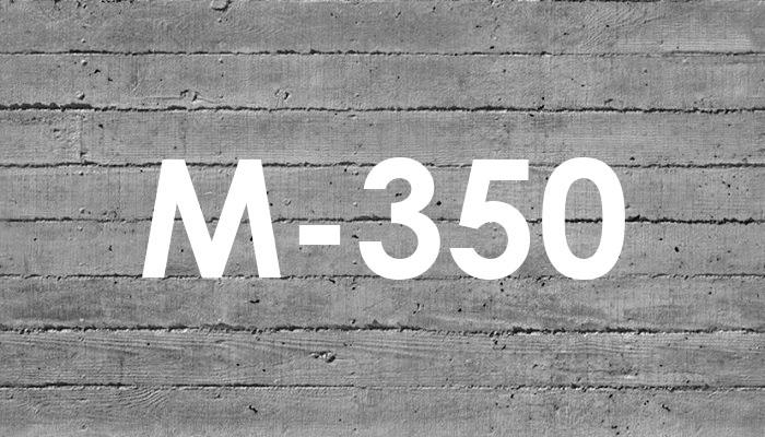 бетон м350