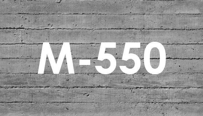 бетон м550